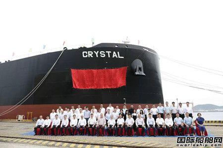 北船重工首制64000吨木屑船命名交付