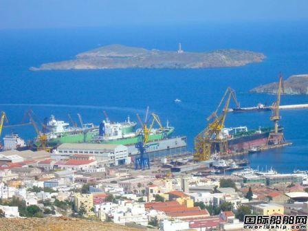 希腊欲重振造船业,第二大船厂获巨资拯救