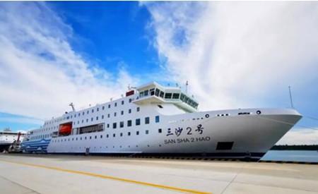 """广船国际交付8000吨级交通补给船""""三沙2号"""""""