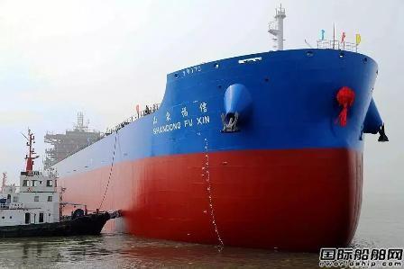 金陵船厂交付山东海运第10艘82000吨散货船
