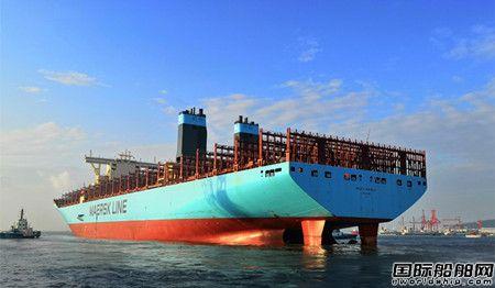 北船重工承接马士基首艘洗涤塔安装项目交付