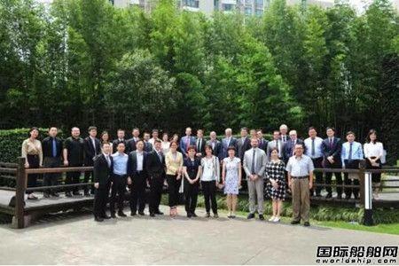 2019年中欧造船对话活动在沪举办