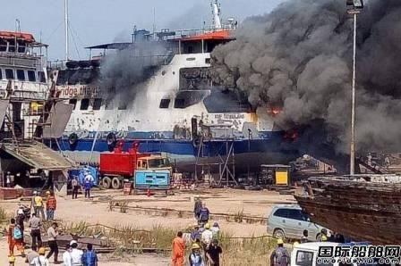 印尼船厂滚装船爆炸至少3人死亡9人受伤