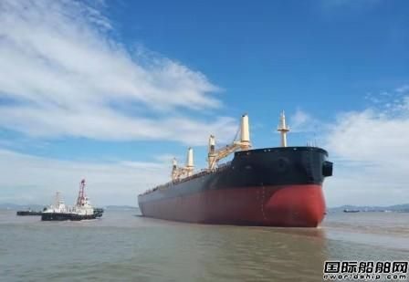 扬帆集团一艘38520吨散货船顺利下水
