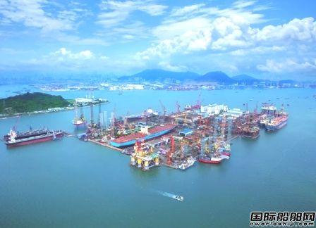 招商局重工(深圳)获三座渔业智能养殖平台订单