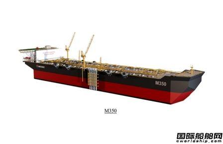 MODEC推出两款下一代FPSO设计