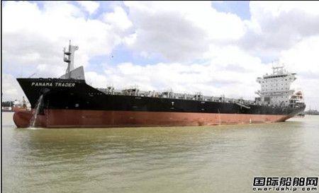 广东中远海运重工一艘1750TEU集装箱船完成试航