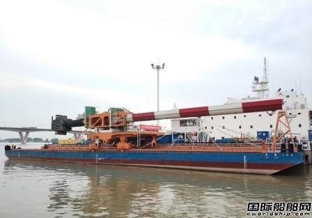 大津重工交付中交二航局一艘抛石整平船