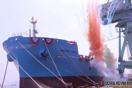 宁波三星重工交付马士基油轮1艘MR2成品油船