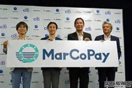 日本邮船推出海员电子货币平台实现船上无现金化