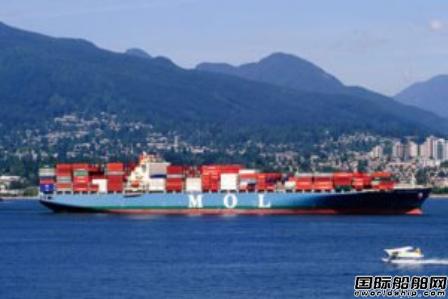 商船三井欲引入合成甲烷燃料实现零排放