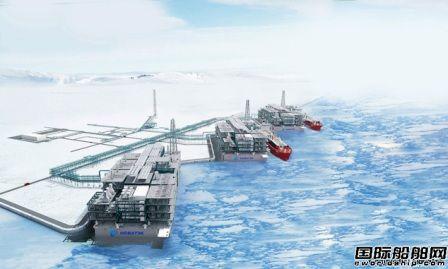 Saipem获24亿美元北极LNG项目设计建造合同