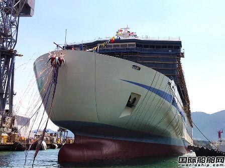 三菱造船为阪九轮渡建造最新车客渡船下水