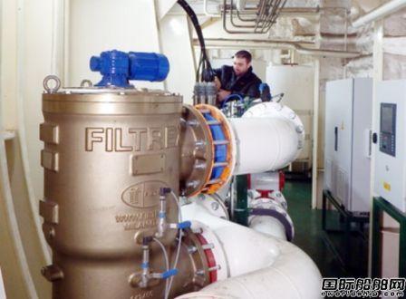 Evac Evolution压载水系统通过USCG型式认证