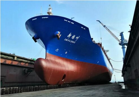 """大连中远海运重工维修""""新福州""""轮完工开航"""
