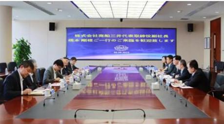 中远海运能源与商船三井签署LNG合作谅解备忘录