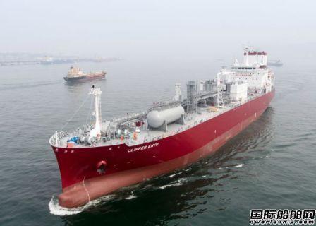 挪威船东Solvang推荐新系列生态型乙烯运输船