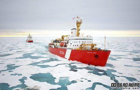 加拿大政府招标选择船厂建造6艘破冰船