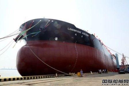 大船集团交付岚桥集团第5艘VLCC