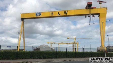 英国百年船厂正式申请破产