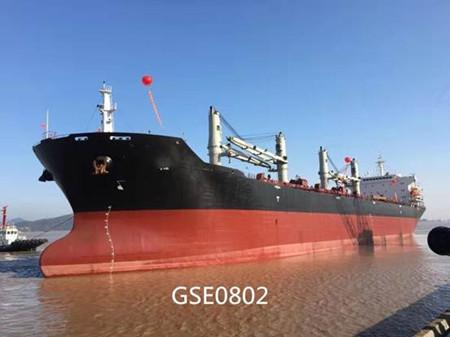 【公告】2艘5万吨散货船竞价转让