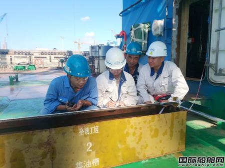 启东中远海运海工风车安装船N792完成倾斜试验