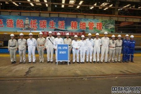 外高桥造船2艘18万吨好望角型散货船开工