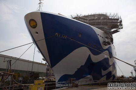 Fincantieri为公主邮轮建造第5艘皇家级邮轮出坞