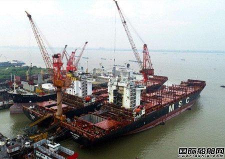 浙能集团自主研发国内首套混合式船舶脱硫系统投运