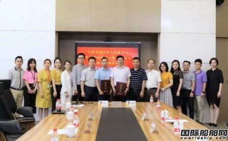 华滋集团与上海石油天然气交易中心战略合作