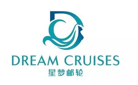 云顶香港出售星梦邮轮股份套现4.89亿美元