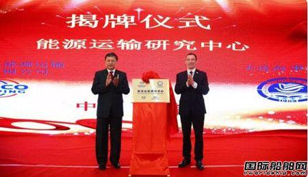2019上海LNG论坛成功举办