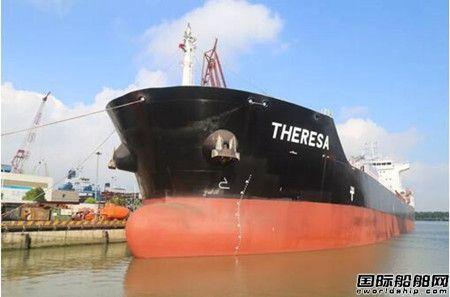 海通海洋交付首制19700吨成品油轮/二类化学品船