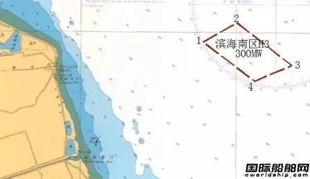 华电重工再签16.56亿元海上风电合同