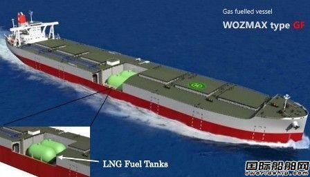 川崎汽船LNG动力矿砂船设计获DNV GL原则性批准