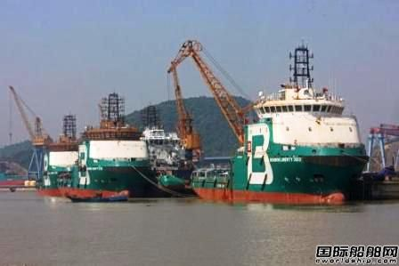 全球最大海工船东Bourbon破产重整