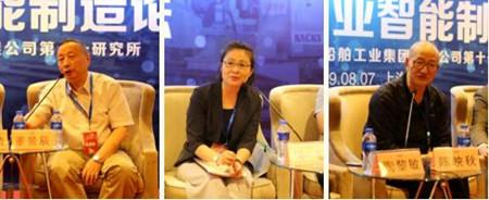 2019船舶工业智能制造论坛在上海举办