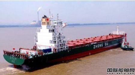 金陵船厂为中谷物流建造第二艘1900箱箱船试航归来