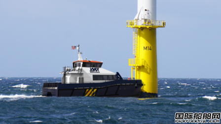 BMT获2艘人员运送船(设计合同