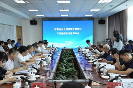 国信中船10万吨级智慧渔业养殖工船项目通过专家评审