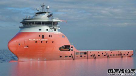 Atlantic确认收购Havyard一艘撤单PSV