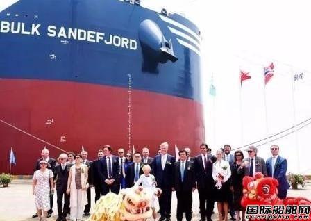 新时代造船两船命名一船交付