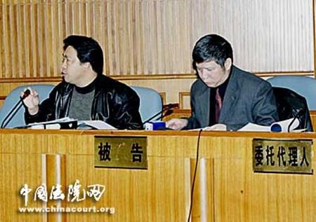 荣成海达造船诉国家海洋局行政处罚决定案