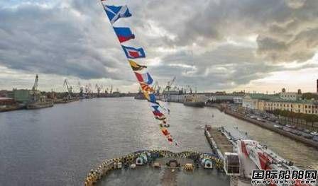 俄罗斯船级社扩大与塞浦路斯合作