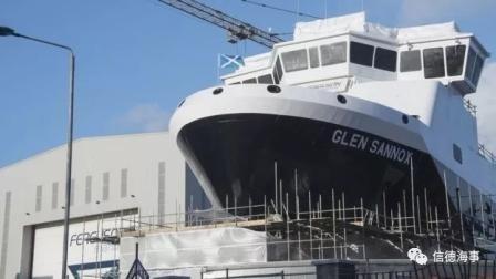 苏格兰百年船厂Ferguson破产或被收归国有