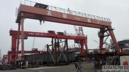 蛇口友联船厂上半年修船产值超9亿元