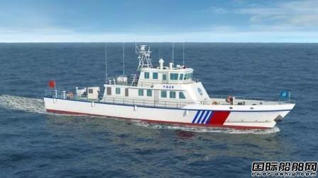 七�一所接获13艘30米级A型批量巡逻船设计任务