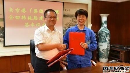 镇江船厂接获南京港轮驳两艘拖轮订单