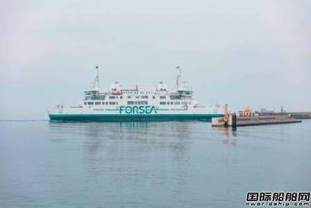 ForSea将旗下30船龄客货渡船改装为纯货运船