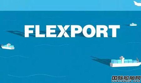 顺丰联手Flexport进军国际海运市场